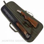 Калъф за ловна пушка
